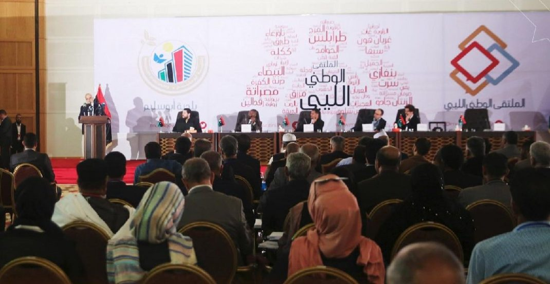 Final Report of the Libyan National Conference Process: (2